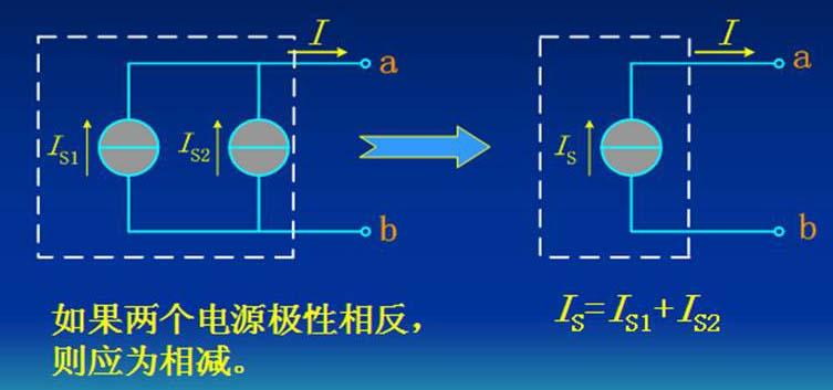 西南科技大学电子电工技术网络课程网