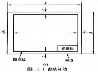 电路 电路图 电子 户型 户型图 平面图 原理图 344_254